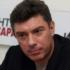 Марш памяти Бориса Немцова 2019