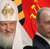 Для патриарха Кирилла Гундяева построят резиденцию стоимостью 2,8 млрд рублей