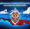 Сотрудники спецназа ФСБ воровали миллионы рублей во время обысков и запихивали их в бронежилеты