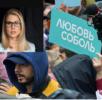 Любовь Соболь оштрафовали в четвёртый раз. Теперь сумма всех её штрафов — 930 000 рублей