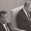 Провальная работа путинского правительства