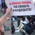 Чекистско-уголовный фашизм. Агония путинизма — 2019