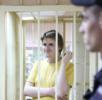 Пять лет лишения свободы за твит