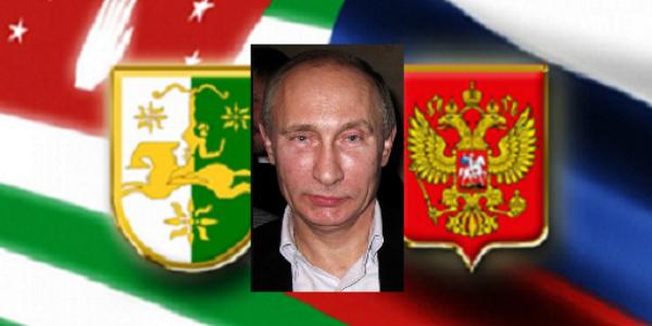 Путин согласился финансировать содержание и модернизацию вооружённых сил Абхазии