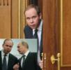 СМИ: Родственники главы администрации президента Антона Вайно владеют недвижимостью более чем на 1,6 млрд рублей