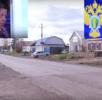 Генпрокурор Юрий Чайка навестил свою одноклассницу. Под эту свиданку власти облагородили небольшой городок на 8 миллионов рублей
