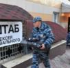 В штабах Алексея Навального по всей России полиция проводит обыски