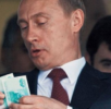 В свой день рожденья Путин повысил себе зарплату