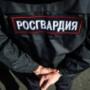 В Санкт-Петербурге арестовали двух росгвардейцев за вымогательство и грабёж