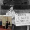 Cуд приговорил Влада Мордасова и Яна Сидорова к шести с половиной годам колонии строгого режима
