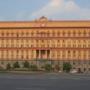 Полковник ФСБ Черкалин брал взятки прямо на Лубянке