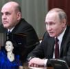 ВВС: Сестра нового премьера Мишустина владеет недвижимостью на 1 млрд рублей