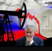 Сечин обвалил цену на нефть