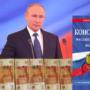 На голосование за путинские поправки в Конституции потратят почти 15 млрд рублей