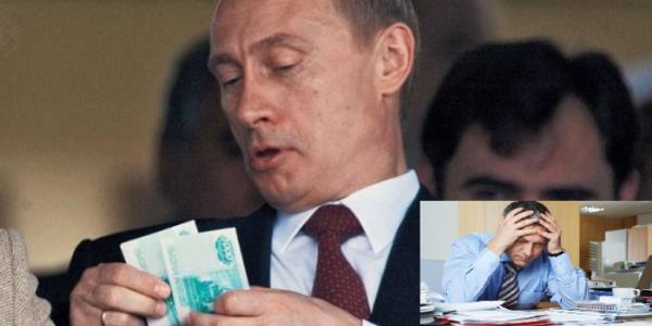 Путинский подоходный налог на проценты по вкладам