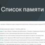 В России смертность от COVID-19 среди медиков в 16 раз выше, чем в других странах. Общая статистика заболеваемости и смертности занижена в 7 раз