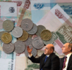 Прожиточный минимум на душу населения увеличился на 185 рублей